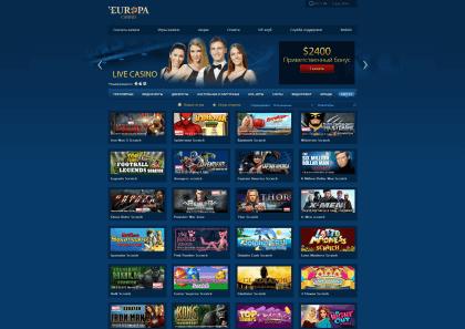 официальный сайт europa casino отзывы игроков