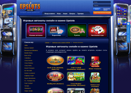 Screenshot-4 обзор казино UpSlots